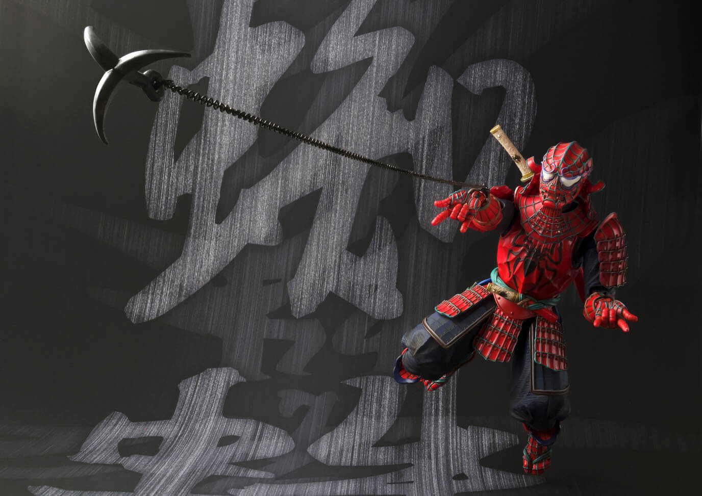 Meisho Manga Movie Realization Spider-Man